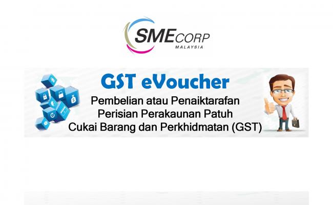 GST eVoucher SME Corp_Page_01