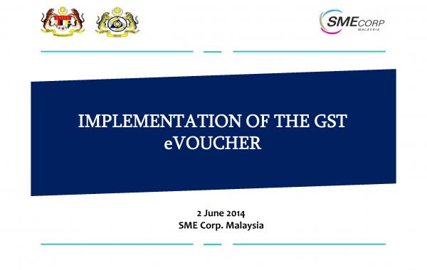 GST SME eVoucher (ENG)